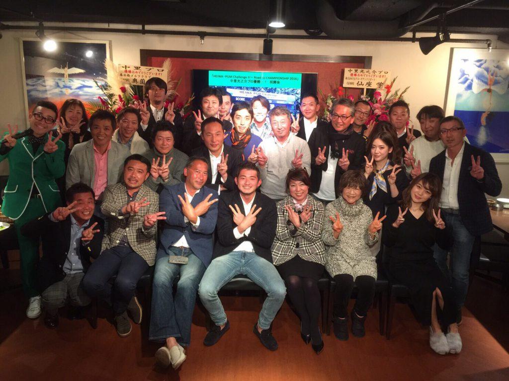 11_25_nakazato